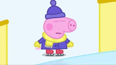 小猪佩奇一家人和十个朋友猪爸爸,猪妈妈,佩琪,乔治,小羊苏西,小象
