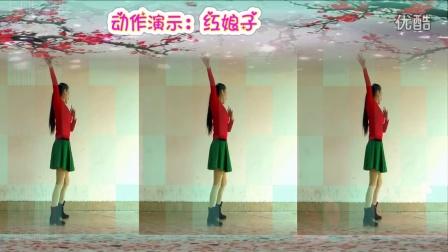 点击观看《安庆太湖红娘子广场舞 漂亮的姑娘你别怕》