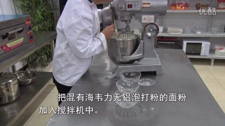 脆皮蛋糕的做法_鸡蛋糕的做法