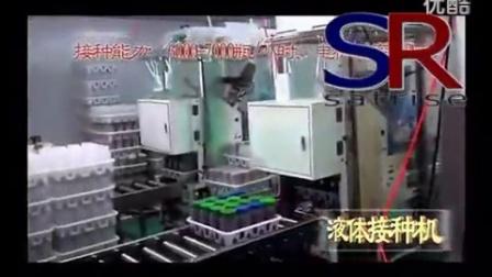 食用菌发酵罐液体菌种接种机视�c,食用菌shiyongjun