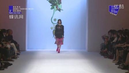 2016春夏首尔男女时装周 BIG PARK
