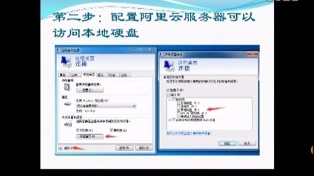 如何使用远程桌面管理工具连接windows操作系统的阿里云服务器视频教程