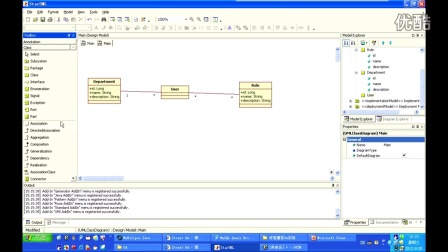 Java项目实战-OA项目开发传智播客趣IT(v项目大班钓鱼的操作方法图片