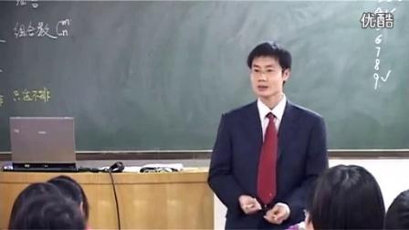 高中数学选修《组合》优课教学视频,河南省,2014年部级优课入围视频