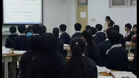 高中数学选修《椭圆及其标准方程》优课教学视频,河北省,2014年部级优课入围视频