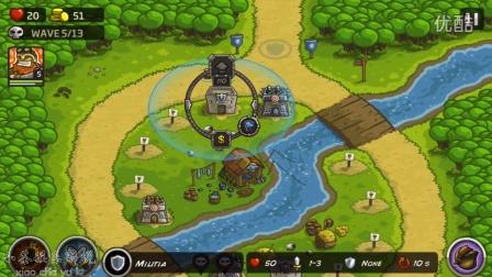Kingdom Rush,皇家守卫军,IRONHIDE,塔防,Indie Game