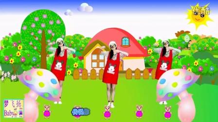 猪之歌  儿歌舞蹈MV