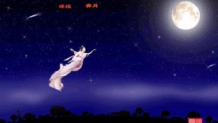 sugar嫦娥奔月-angely sugar