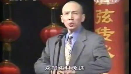 纪念汪本贞京胡音乐会  李慧芳 梅葆玖 康万生