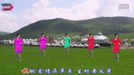 宇美广场舞原创情歌火辣辣 编舞宇美