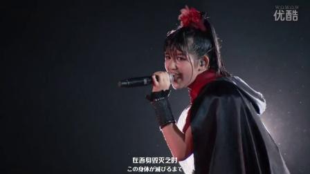 BABYMETAL_-_2015世界巡回~巨大天下一金属武道会WOWOW