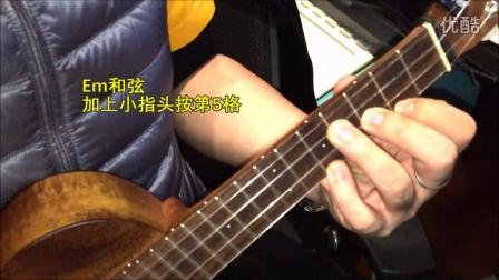 《青春修炼手册》TFBOYS ukulele尤克里里教学 张松涛