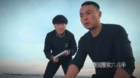 《陈翔六点半》 第27集悲剧!算命大爷惨遭