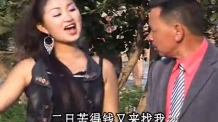 云南山歌搞笑系列连续剧大闹风流窝图片