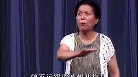 秦腔《辕门斩子》薛志秀演唱
