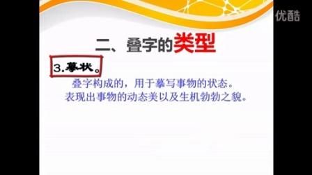 高三语文视频微课《教程照我心中国古典诗歌路由荣耀高中明月图片
