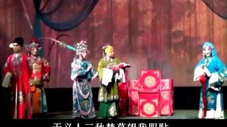 湖北汉剧【平贵别窑 等】汉剧普