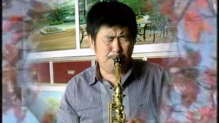 萨克斯独奏父亲的草原母亲的河郭宪明视频