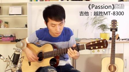 靠谱吉他 小松原俊《passion》指弹吉他蔡宁...