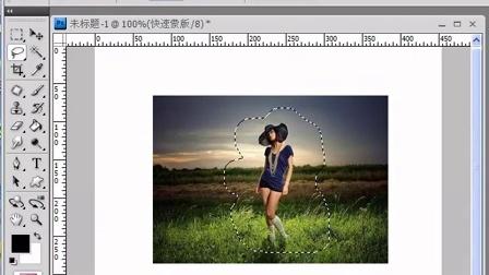 [photoshop教程]为照片制作不规则的边框