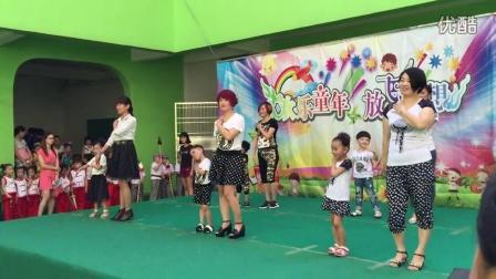 鸿泽 幼儿园 亲子舞蹈