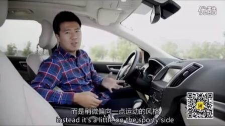 操控性同级突出 试驾长安福特锐界2.0T