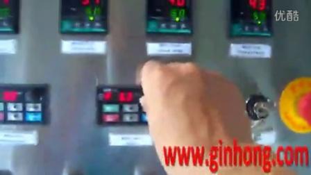 投资好项�a00L液体发酵罐霜真空混合机为食品发酵100L食用菌shiyongjun
