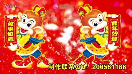14-2016年春节联欢晚会开场视频 猴年晚会开场视频