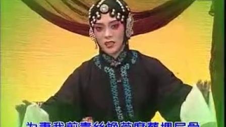 评剧《秦香莲》选段 闯宫 [小白玉霜演唱 王冠丽