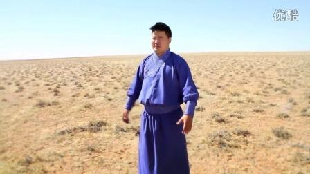 苍狼之魂-蒙古歌曲 九宝故乡Yusun Erdeniin oron E.Turmandakh B.Tsolmonbayar