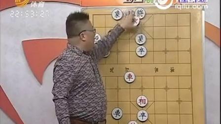 《步步为赢》讲座视频-播单-优酷视频中华象棋尹图片