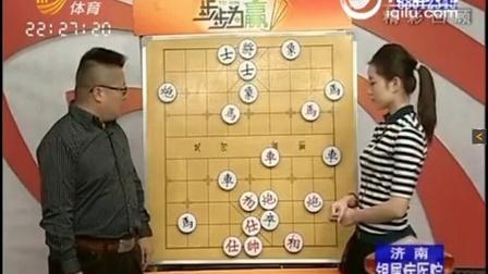 《步步为赢》讲座象棋-播单-优酷视频官网柴视频废图片
