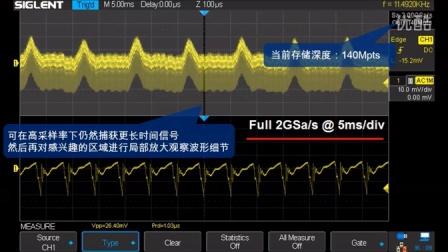 减法运算电路示波器仿真图