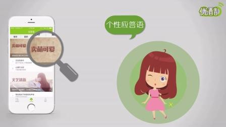 和留言-iPhone语音信箱为你而生