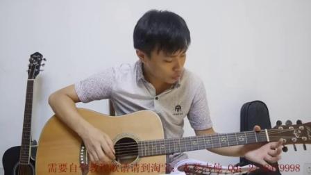 吉他教学自学入门教程弹唱 斑马斑马 宋冬野 友琴吉他教室 视频