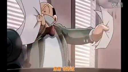 第29话 小兰和大侦探_标清