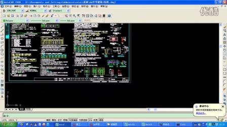 鲁班钢筋AA软件视频中学首层如何用AutoCAD2007画圆