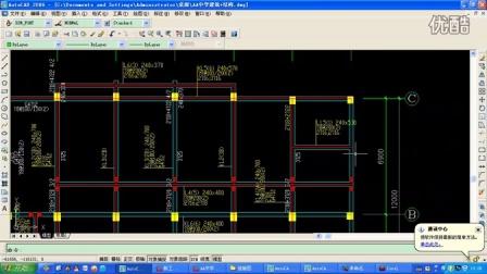 鲁班教程AA钢筋中学软件首层cass9.1视频