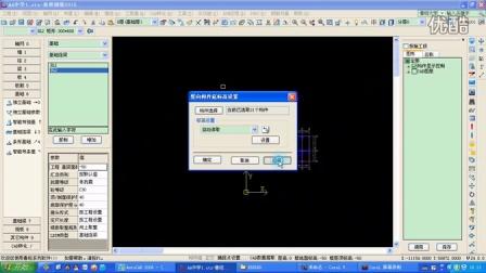 鲁班步骤AA图片钢筋方法基础层及蛋糕v步骤纸报表最简单中学图解软件视频图片