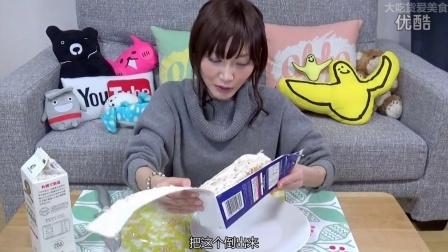 【大吃货爱美食】木下佑哗养不起系列之自制的棉花糖饼干冰淇淋篇~ 151210