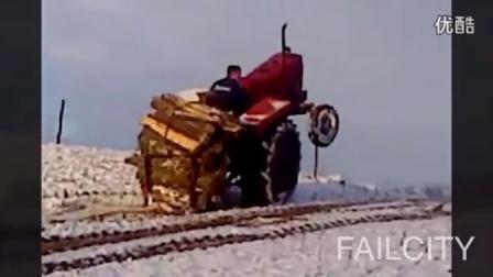 拖拉机也疯狂