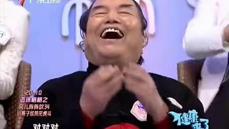 广东卫视无限极健康来了《亚博官网无法取款固本健康人生》第一期视频