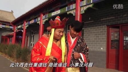 杭后微电影第25集(内蒙古宏图影视传媒出品)