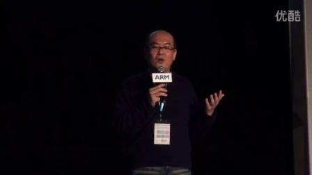 《2015 ARM年度技术论坛》 产业主题演讲 (深圳开放创新实验室 李大维) 3-2