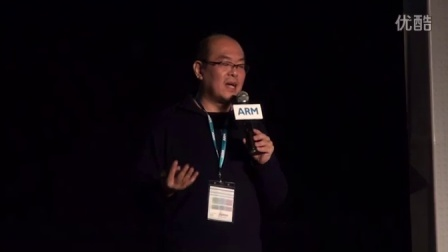 《2015 ARM年度技术论坛》 产业主题演讲 (深圳开放创新实验室 李大维) 3-3