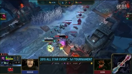 2015 All -Star Event ADC