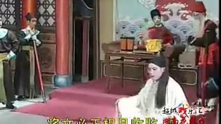 花鼓戏哑三官替死全剧