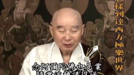陈大惠-【念佛的好�】(念佛堂必�洌�