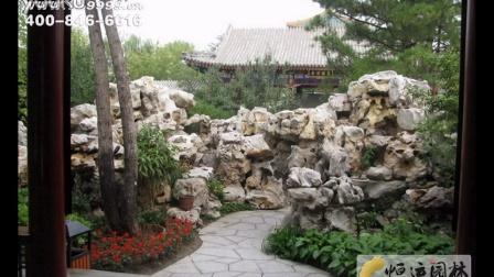 小庭院锦鲤鱼池设计图分享展示