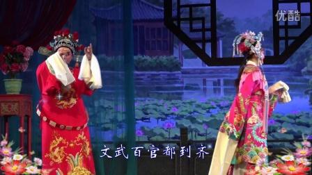 中国戏曲二度梅花奖 吴凤花,梅花奖 吴素英演唱
